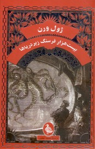 تصویر عشق، زن و زيبايي (عشق مينوي و عشق زميني) از نگاه محي الدين ابن عربي