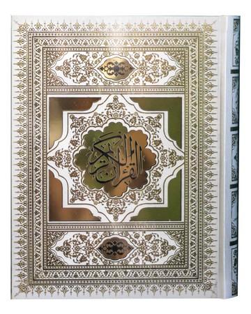 تصویر قرآن قابدار سفيد تحرير طلايي عروس