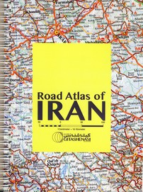 Road Atlas of (اطلس ايران كد1614)