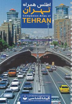 تصویر اطلس همراه تهران505