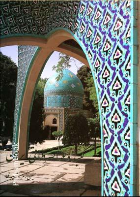گنبد و عناصر طاقي ايران