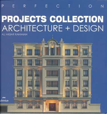 مجموعه آثار معماري (projects collection