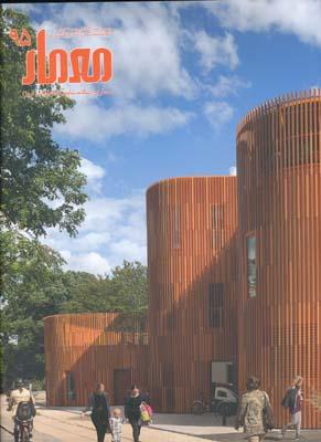مجله معمار 95