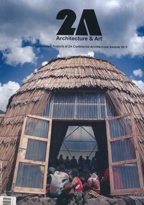 مجله 2A شماره 44