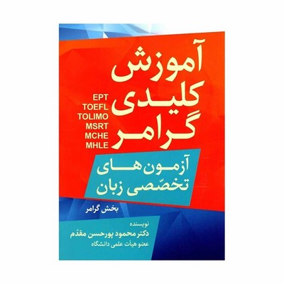The Power of Reading Insights from the Research 2nd