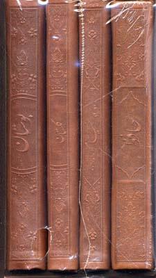 پك-4-جلدي-(خيام-حافظ-گستان-بوستان)صمد