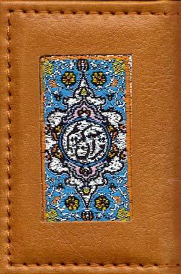 قرآن-كريم-(لقمه-اي)
