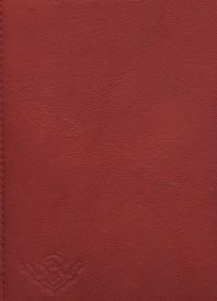 سالنامه1396