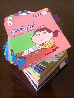 مجموعه-فسقلي(150جلدي)