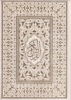 قرآن-كريم(قابدار-عثمان-مكارم)