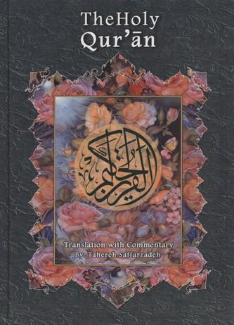 قرآن-حكيم(انگليسي-عربي-قابدار)