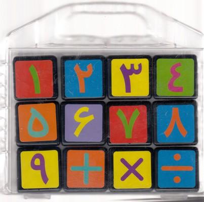 مكعب-هاي-رنگين-كمان-(12-عدد-مكعب-رنگي)