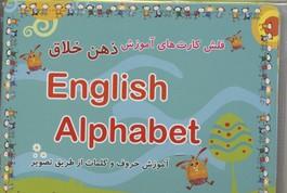 فلش-كارت-هاي-آموزش-ذهن-خلاق-انگليسي