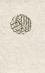 قرآن-كريم(قابدار)