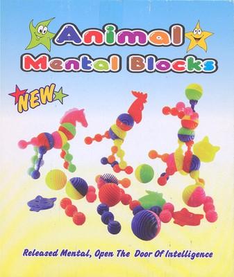 بلوك-هوش-حيوانات-و-اجسام---animal-menta