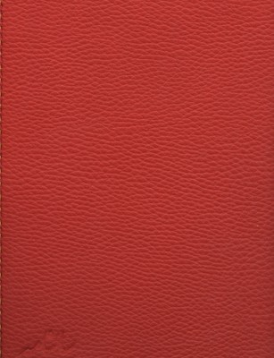 سالنامه-1397