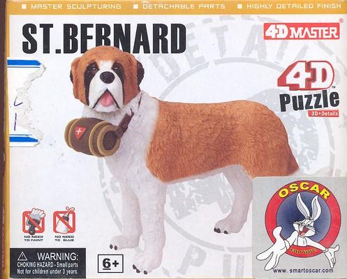 لگو-پازل-سگ