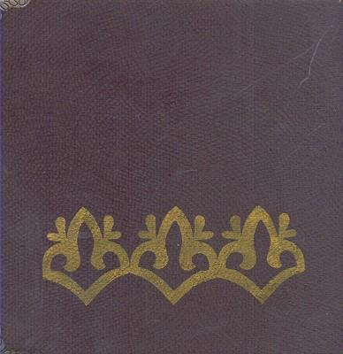 دفتر-يادداشت