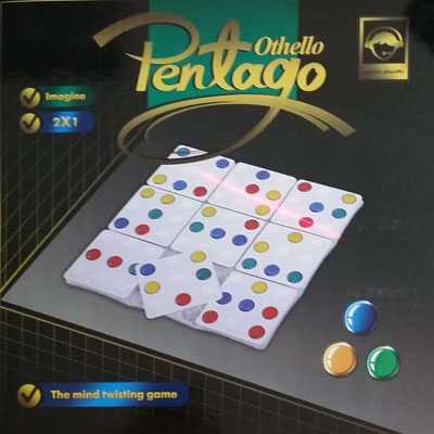 پنتاگو-و-اتللو-پرشين-3*3