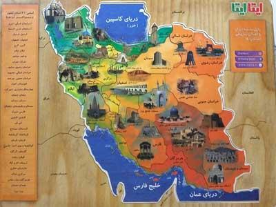 نقشه-چوبي-ايران