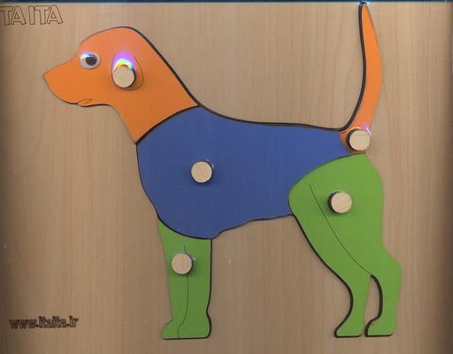 پازل-چوبي-سگ