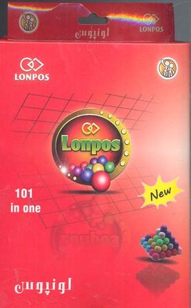 لونپوس-قرمز