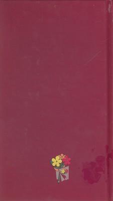 سالنامه-نوستالژي-1399-