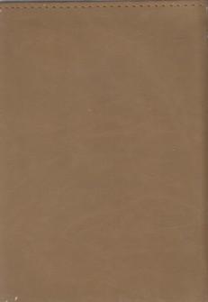 سالنامه-1399