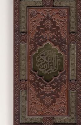 نهج-البلاغه-و-قرآن