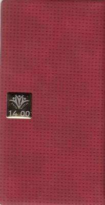 تقويم-1400