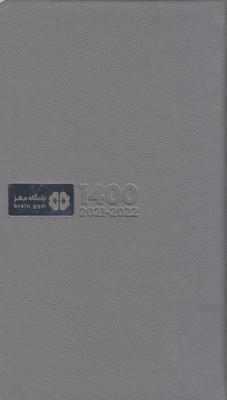 سالنامه-باشگاه-مغز-1400-