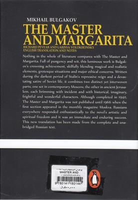تصویر رجينال-مرشدومارگاريتا-THE MASTER AND MARGARITA
