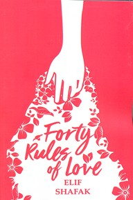 اورجينال-ملت-عشق-the-forty-rules-of-love
