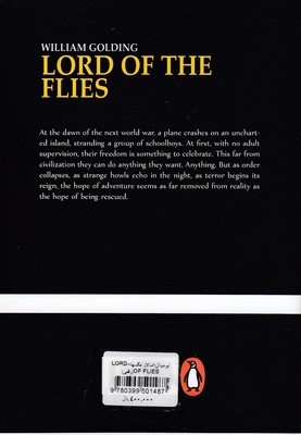 تصویر اورجينال-سالار مگسها-LORD OF FLIES