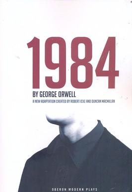 اورجينال-1984