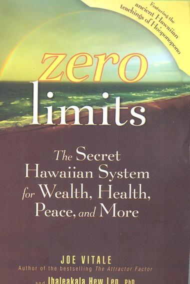 اورجينال-محدوديت-صفر-zero-limits