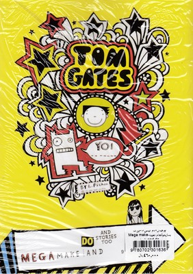 تصویر اورجينال-تام گيتس16-بزرگ بسازيدوانجام دهيد-Mega make and do