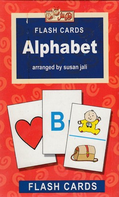فلش-كارت-alphabet