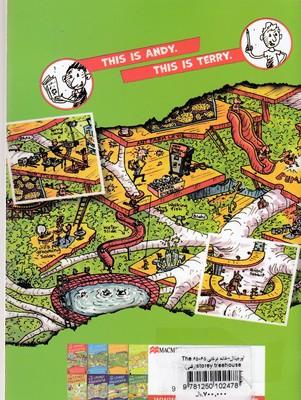 تصویر اورجينال-خانه درختي 65-The 65 storey treehouse