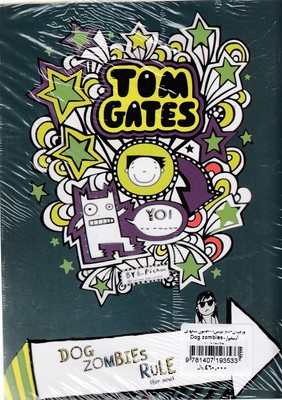 تصویر اورجينال-تام گيتس11-قانون سگهاي آدمخوار-Dog zombies rule