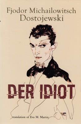 اورجينال-ابله-der-idiot