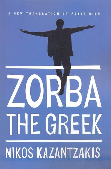 اورجينال-زورباي-يوناني-zorba-the-greek