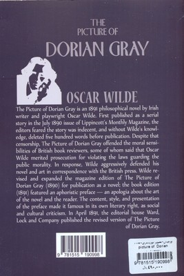تصویر اورجينال-تصوير دوريانگري-The picture of  Dorian gray