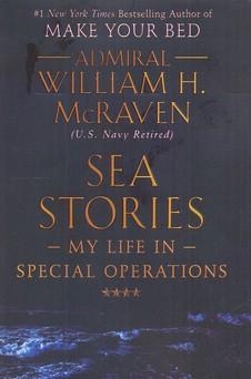 اورجينال-داستان-دريا-sea-stories