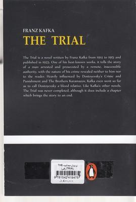 تصویر اورجينال-محاكمه-THE TRIAL