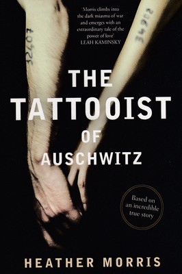 اورجينال-خالكوب-آشويتس-the-tattooist-og-auschwitz