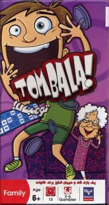 بازي-تومبالا