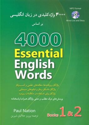 4000-واژه-كليدي-در-زبان-انگليسي-سبز