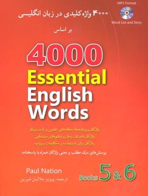 4000-واژه-كليدي-در-زبان-انگليسي-قرمز