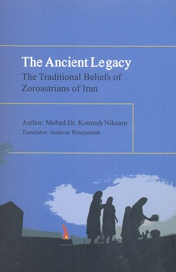 يادگار-ديرين-the-ancient-legacy